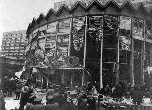 Rotunda_PKO_po_wybuchu_15_luty_1979