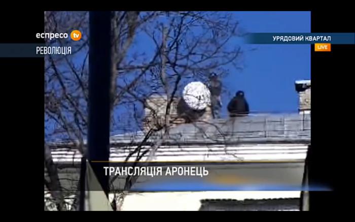 Snajperzy na dachu