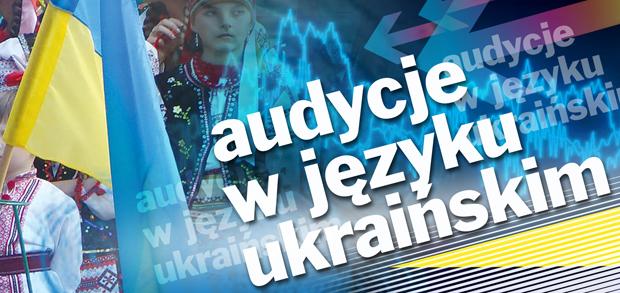 Audycje w języku ukraińskim emitowane są w Radio Olsztyn od 1958 roku. Obecnie z nadajnika w Miłkach koło Giżycka.  Fot. ro.com.pl/audycje w języku ukraińskim